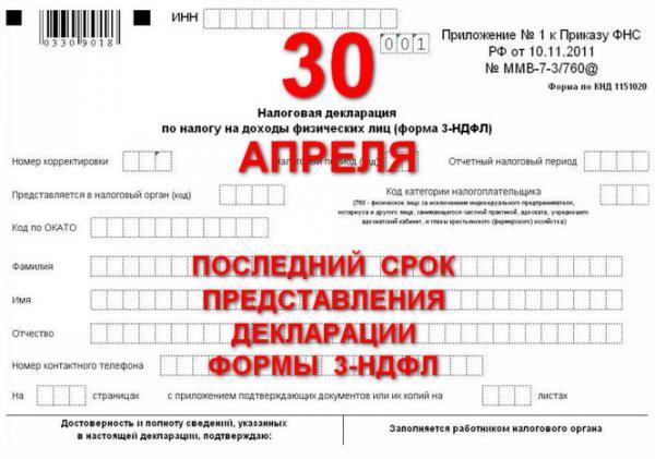 Регистрация ип в тихвине регистрация изменений ооо проверить