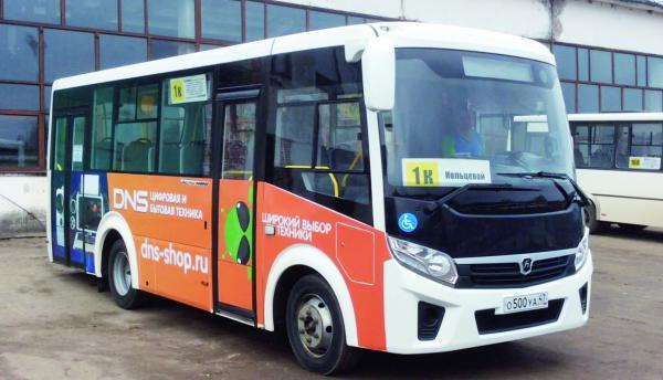 Ооо трансавто пассажирские перевозки правила пассажирских перевозок автобусом с детьми