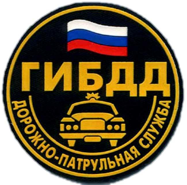 Сводка ГИБДД Рубцовска с 10 по 12 января
