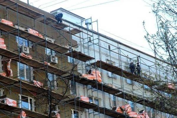 О проведении капитального ремонта многоквартирных домов с 2014 года